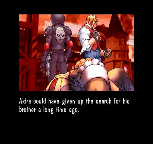 Ending For Rival Schools Akira Bad End Arcade