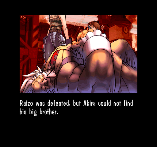 Ending For Rival Schools Pure Rider Akira Arcade