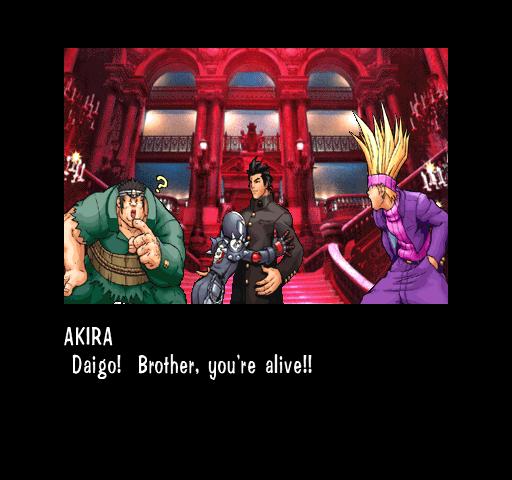 Ending For Rival Schools Akira Good End Arcade