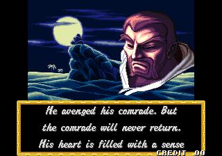 Ending for Breaker's Revenge-Maherl(Arcade)