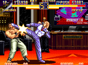 Ending For Art Of Fighting 2 Takuma Neo Geo