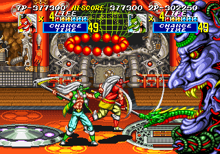 Ending for Sengoku 2(Neo Geo)