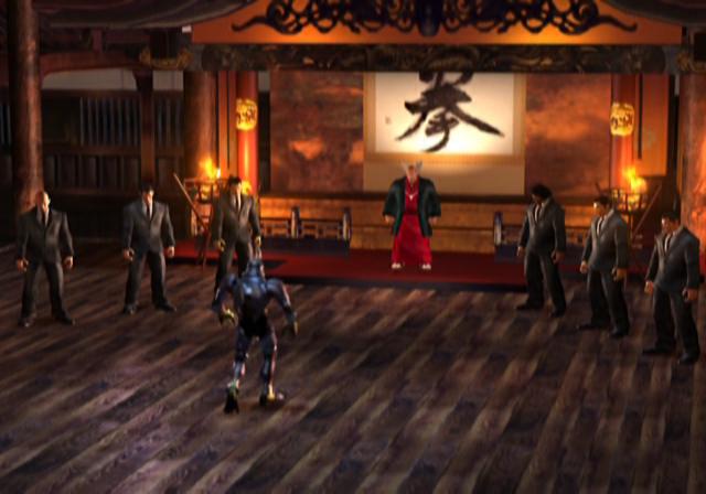 Ending For Tekken 4 Yoshimitsu Sony Playstation 2