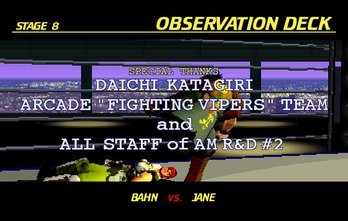 Ending for Fighting Vipers-Bahn (Sega Saturn)