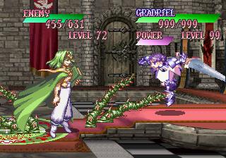 Ending for Princess Crown-Princess Crown (Sega Saturn)