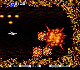 Ending for Gradius II-Professional End (PC Engine CD-Rom 2)
