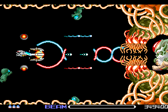 Ending for R-Type Complete CD-Easy (PC Engine CD-Rom 2)