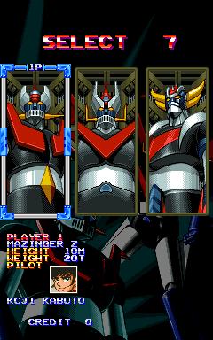 arcade_0236_04.png