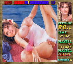miss world 96 nude arcade