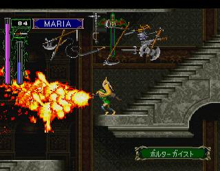 Mejores Juegos De La Sega Saturn En Retro Y Descatalogado
