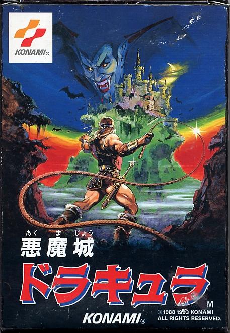 Différentes versions de mêmes jeux AkumajoDracula1993_front