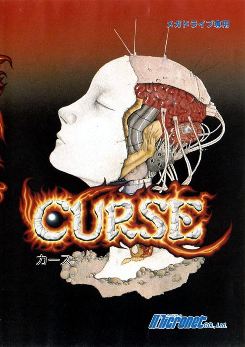 Curse (Front) (Back)