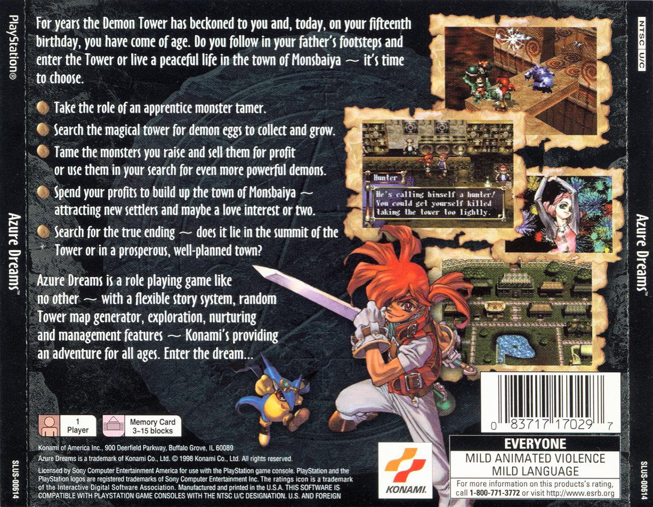 The video game museum playstation one scans azure dreams pal front publicscrutiny Gallery