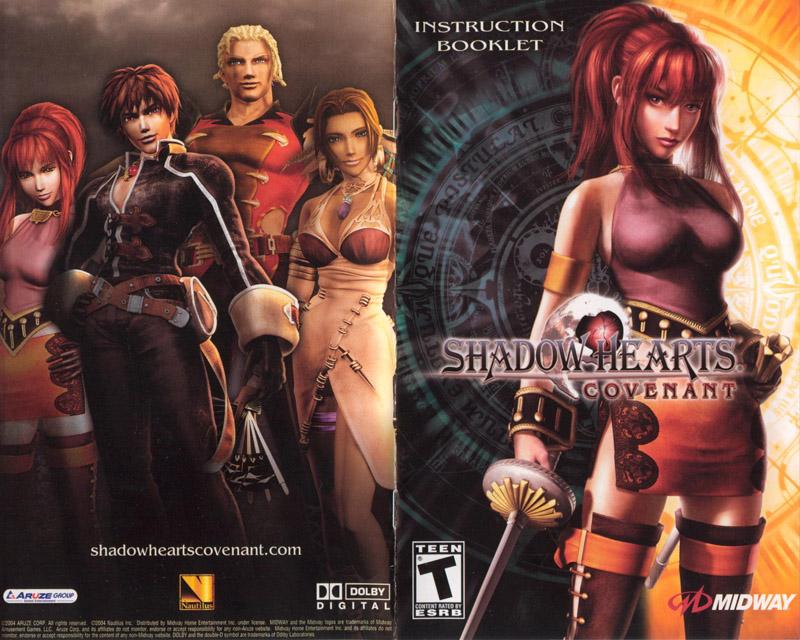 Shadow Hearts Covenant Fusions Shadow Hearts Covenant Tattoos