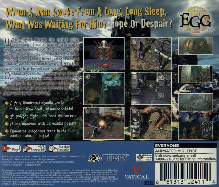 The Video Game Museum - Sega Dreamcast Scans