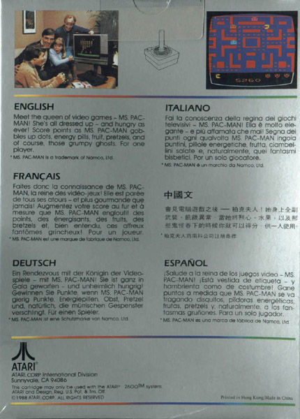 The Video Game Museum Atari 2600 Scans