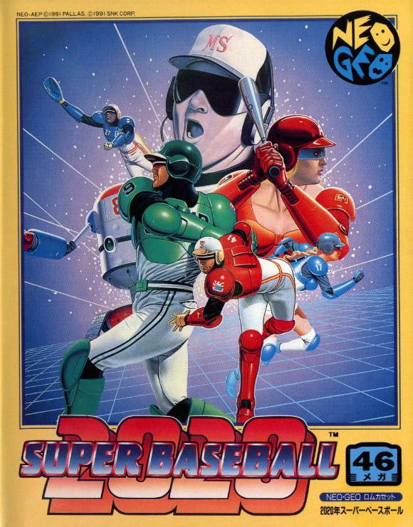 2020SuperBaseball_Jap.jpg