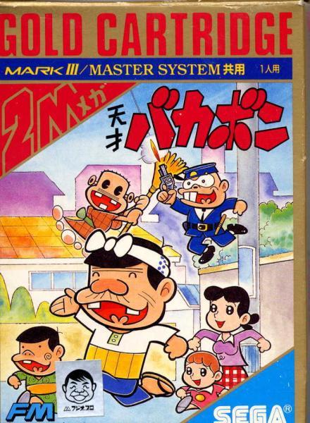 Los 100 Animes Mas Populares en Japon